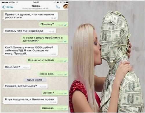 займи 1000 рублей